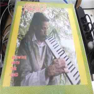 Augustus Pablo - Blowing With The Wind album flac