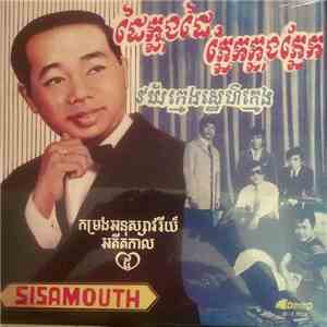 Sinn Sisamouth - Eye in Eye, Hand in Hand album flac
