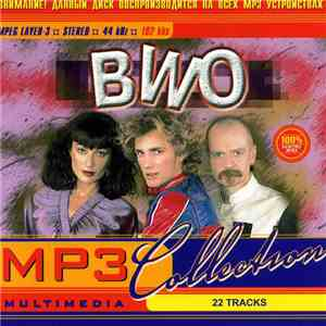 BWO - MP3 Collection album flac